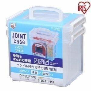 ジョイントケースハンドル付JIC-HAH アイリスオーヤマ|petkan