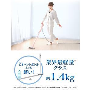 掃除機 紙パック式 サイクロン 紙パック アイリスオーヤマ ハンディ スティッククリーナー  超吸引力 軽い 超軽量  スリム IC-SB1 おしゃれ(あすつく)|petkan|02