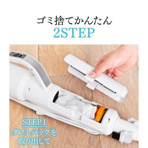 掃除機 紙パック式 サイクロン 紙パック アイリスオーヤマ ハンディ スティッククリーナー  超吸引力 軽い 超軽量  スリム IC-SB1 おしゃれ(あすつく)|petkan|12