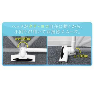 掃除機 紙パック式 サイクロン 紙パック アイリスオーヤマ ハンディ スティッククリーナー  超吸引力 軽い 超軽量  スリム IC-SB1 おしゃれ(あすつく)|petkan|05
