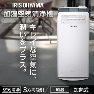空気清浄機 花粉 加湿 タバコ 加湿空気清浄機 静音 18畳用 ホワイト HXF-B40 加湿器 コンパクト フィルター アイリスオーヤマ(あすつく)|petkan