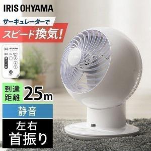 扇風機  サーキュレーター 18畳 ボール型左右首振り ホワイト 涼しい サーキュレーターアイ PCF-SC15 アイリスオーヤマ(あすつく)|petkan