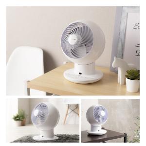 (メガセール)扇風機  サーキュレーター 18畳 ボール型左右首振り ホワイト サーキュレーターアイ 強力コンパクトサーキュレーター PCF-SC15 アイリスオーヤマ|petkan|02