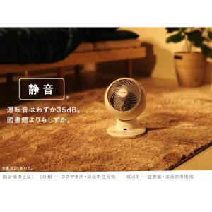 扇風機  サーキュレーター 18畳 ボール型左右首振り ホワイト サーキュレーターアイ 強力コンパクトサーキュレーター PCF-SC15 アイリスオーヤマ|petkan|11