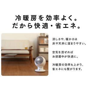 扇風機  サーキュレーター 18畳 ボール型左右首振り ホワイト サーキュレーターアイ 強力コンパクトサーキュレーター PCF-SC15 アイリスオーヤマ|petkan|12