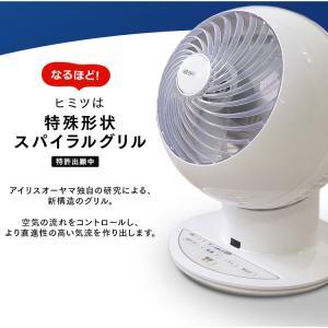 扇風機  サーキュレーター 18畳 ボール型左右首振り ホワイト 涼しい サーキュレーターアイ PCF-SC15 アイリスオーヤマ(あすつく)|petkan|07