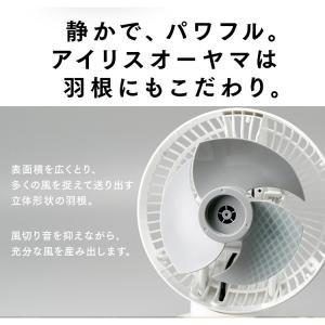 扇風機  サーキュレーター 18畳 ボール型左右首振り ホワイト サーキュレーターアイ 強力コンパクトサーキュレーター PCF-SC15 アイリスオーヤマ|petkan|10