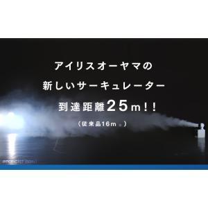 扇風機 リビング サーキュレーター 18畳 ボール型上下左右首振り ホワイト サーキュレーターアイ PCF-SC15T アイリス アイリスオーヤマ|petkan|02