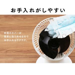 扇風機 リビング サーキュレーター 18畳 ボール型上下左右首振り ホワイト サーキュレーターアイ PCF-SC15T アイリス アイリスオーヤマ|petkan|13
