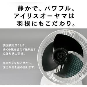 扇風機 リビング サーキュレーター 18畳 ボール型上下左右首振り ホワイト サーキュレーターアイ PCF-SC15T アイリス アイリスオーヤマ|petkan|07