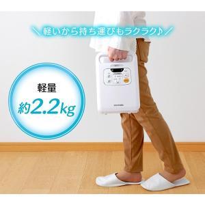 布団乾燥機 アイリスオーヤマ カラリエ ダニ退治 ふとん乾燥機 くつ乾燥 靴乾燥 衣類乾燥 湿気対策 ツインノズル FK-W1(今ならポイント9倍!)(あすつく) petkan 12