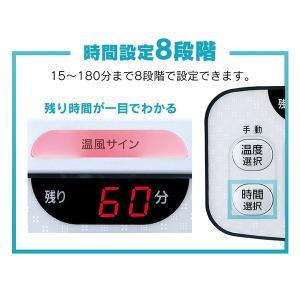 布団乾燥機 アイリスオーヤマ カラリエ ダニ退治 ふとん乾燥機 くつ乾燥 靴乾燥 衣類乾燥 湿気対策 ツインノズル FK-W1(今ならポイント9倍!)(あすつく) petkan 18