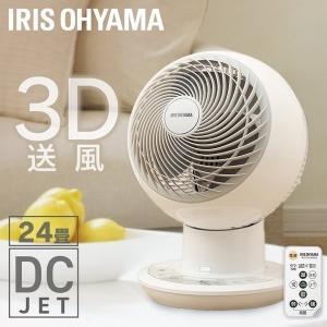サーキュレーター DC アイリスオーヤマ 静音 扇風機 おしゃれ 24畳 タイマー付き 左右首振り リモコン PCF-SDC15T|megastore PayPayモール店