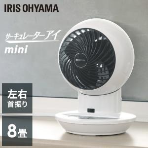 サーキュレーター アイリスオーヤマ 扇風機 おしゃれ サーキュレーターアイ mini マイコン式 ホワイト PCF-SC12|megastore PayPayモール店