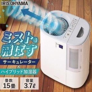 加湿器 おしゃれ 手入れ簡単 除菌 寝室 ハイブリッド式 超音波式 大容量 ハイブリット 扇風機 サ...