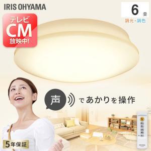 LEDシーリングライト 5.11 音声操作 プレーン 6畳 調色 CL6DL-5.11V アイリスオーヤマ|petkan
