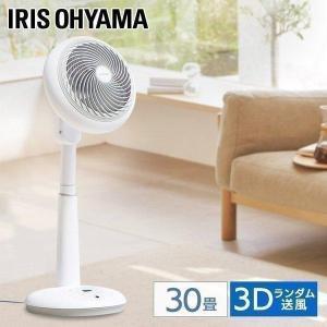 扇風機 静音 アイリスオーヤマ おしゃれ コンパクト 18cm サーキュレーター扇風機 ホワイト STF-DC18T|megastore PayPayモール店