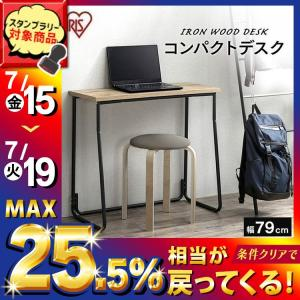 デスク おしゃれ PCデスク パソコンデスク テーブル 机 ワークデスク 一人暮らし 学習机 安い ...