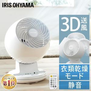 扇風機 おしゃれ 静音 サーキュレーターI型上下左右首振り ホワイト PCF-CT152-W アイリスオーヤマ|megastore PayPayモール店