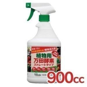 植物用万田酵素ストレートタイプ 900cc アイリスオーヤマ...
