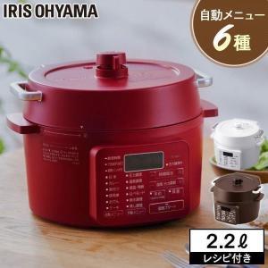 驚くほどおいしい料理が作れる! 材料を入れてボタンを押すだけ。 圧力をかける事で通常調理より短い時間...