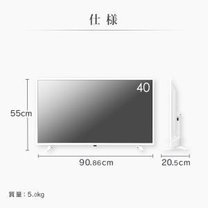 テレビ 40型 本体 液晶テレビ 新品 アイリスオーヤマ フルハイビジョンテレビ 40インチ 40FB10P|petkan|12