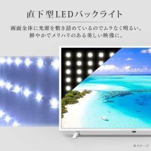 テレビ 40型 本体 液晶テレビ 新品 アイリスオーヤマ フルハイビジョンテレビ 40インチ 40FB10P|petkan|05