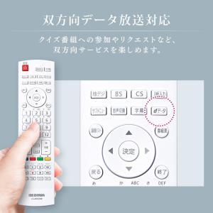 テレビ 40型 本体 液晶テレビ 新品 アイリスオーヤマ フルハイビジョンテレビ 40インチ 40FB10P|petkan|10