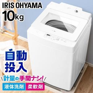 洗濯機 10kg 縦型 一人暮らし 全自動洗濯機 全自動 大容量 部屋干し IAW-T1001 アイリスオーヤマの画像