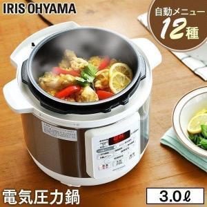 電気圧力鍋 圧力鍋 電気 3L 炊飯器 保温 おしゃれ 一人暮らし ホワイト PC-EMA3-W アイリスオーヤマ:予約品