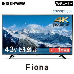 テレビ 43型 新品 4K 本体 液晶テレビ 43インチ アイリスオーヤマ 4k対応液晶テレビ ブラック 43UB10P