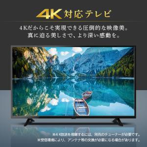 テレビ 50型 50インチ 液晶テレビ 新品 アイリスオーヤマ 4K対応液晶テレビ 50インチ ブラック 50UB10P:予約品|petkan|02