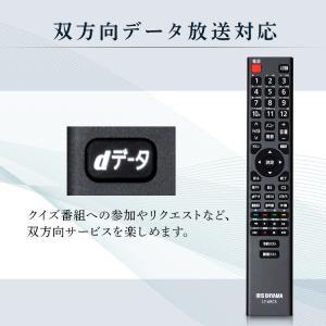 テレビ 50型 50インチ 液晶テレビ 新品 アイリスオーヤマ 4K対応液晶テレビ 50インチ ブラック 50UB10P:予約品|petkan|10