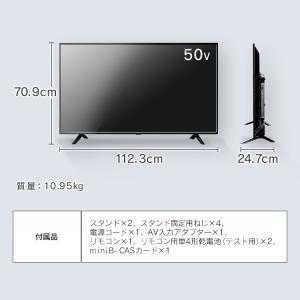 テレビ 50型 50インチ 液晶テレビ 新品 アイリスオーヤマ 4K対応液晶テレビ 50インチ ブラック 50UB10P:予約品|petkan|12