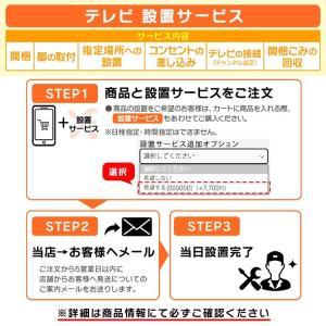 テレビ 50型 50インチ 液晶テレビ 新品 アイリスオーヤマ 4K対応液晶テレビ 50インチ ブラック 50UB10P:予約品|petkan|19