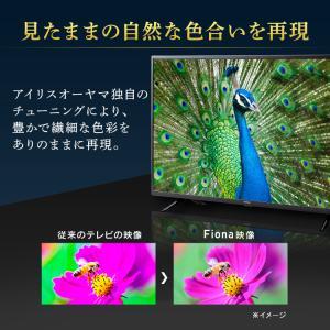 テレビ 50型 50インチ 液晶テレビ 新品 アイリスオーヤマ 4K対応液晶テレビ 50インチ ブラック 50UB10P:予約品|petkan|03