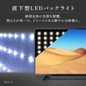 テレビ 50型 50インチ 液晶テレビ 新品 アイリスオーヤマ 4K対応液晶テレビ 50インチ ブラック 50UB10P:予約品|petkan|06