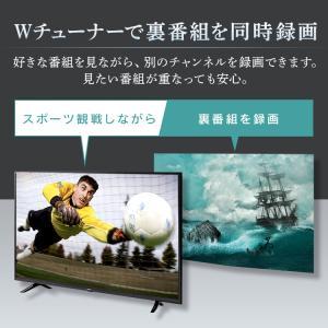 テレビ 50型 50インチ 液晶テレビ 新品 アイリスオーヤマ 4K対応液晶テレビ 50インチ ブラック 50UB10P:予約品|petkan|07