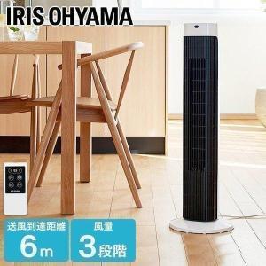 扇風機 縦型 アイリスオーヤマ タワーファン タワー扇風機 マイコン式 ホワイト アイリスオーヤマ:予約品|megastore PayPayモール店