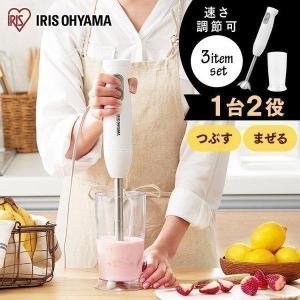 ハンドブレンダー 離乳食 アイリスオーヤマ ホワイト 時短調理 スムージー IHB-NSC501-W