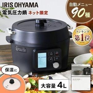 電気圧力鍋 アイリスオーヤマ 4L 黒 多機能 時短 レシピ本 アイリスオーヤマ ブラック PMPC...