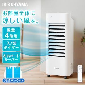冷風機 冷風扇 アイリスオーヤマ マイコン式 冷風 送風 扇風機 CTF-01M ホワイト|megastore PayPayモール店