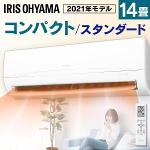 エアコン 14畳 安い 単品 2021年モデル 省エネ アイリスオーヤマ クーラー 暖房 冷房 空調 ルームエアコン4.0kW スタンダード IRR-4021C IUF-4021|megastore PayPayモール店