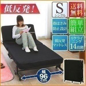 低反発のウレタンフォームを使用しているので寝心地が良く、チップモールド採用で長時間使用してもへたりに...