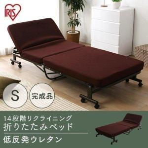 折りたたみベッド シングル リクライニング OTB-TRN アイリスオーヤマ ベッド シングル マットレス付き 安い 新生活 ベット 介護|petkan