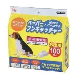 マナー袋 ペーパーフンキャッチャー Mサイズ 小型犬 中型犬用 100枚入り PPF-100M ウンチ袋 アイリスオーヤマ(あすつく)|petkan