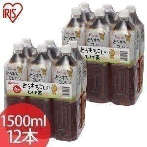 とうもろこしのひげ茶 1500ml×6本 2セッ...の商品画像
