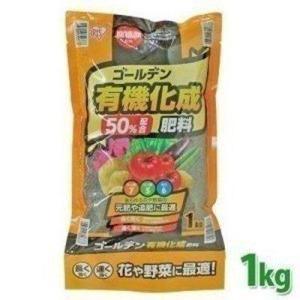 ゴールデン有機化成肥料 7-5-6 1kg アイリスオーヤマ