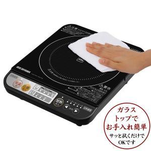 旨み炊飯鍋  卓上 IHクッキングヒーター付 H-DRC-18 アイリスオーヤマ(あすつく)|petkan|06