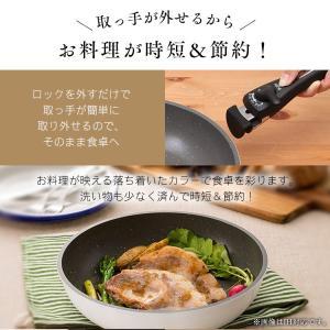 フライパン ダイヤモンドコートパン 12点セット GS-SE12 ガス火専用 アイリスオーヤマ KITCHEN CHEF|petkan|08
